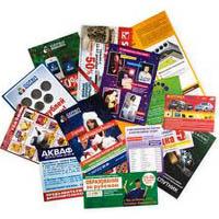Выбираем типографию для печати каталогов  в Москве