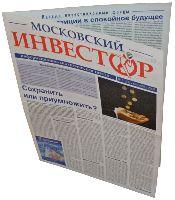 печать и распространение газет