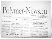 офсетная печать газет + распространение