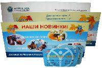Распространение конвертов с вложением (листовки, дисконтные карты) по районам Москвы