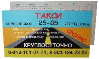 Календарь визитка