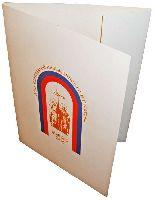 День славянской письменности и культуры - изготовление папок