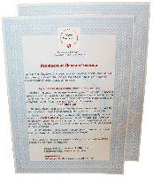 Офсетная печать сертификатов