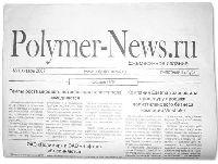 Распространение газет по почтовым ящикам