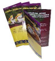Распространение буклетов по почтовым ящикам Подмосковья