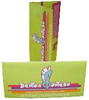 Дентал Фэнтези - буклет - офсетная печать буклета, 2 фальца