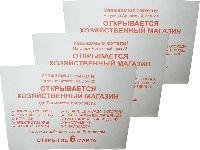 Распространение листовок по почтовым ящикам Москвы в районе Кузьминки