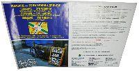 Ломбард Друг - офсетная печать плакатов на самоклеющейся полуглянцевой бумаге