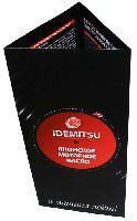 IDEMITSU Японское моторное масло - офсетная печать буклетов, 2 фальца