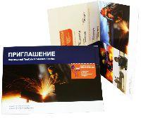 TenCate Protective Fabrics - офсетная печать буклета приглашения, фальцовка