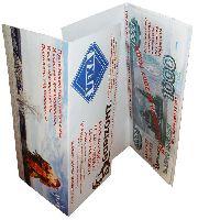 Горизонт - офсетная печать буклетов с вкладышами, биговка, фальцовка, прикрепление вкладышей