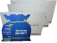 Безадресное распространение рекламных листовок с вырубкой, вложенных в конверты, по почтовым ящикам Москвы