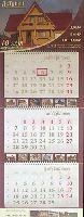 Календарь квартальный на 2008г.