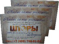 Распространение листовок в районе Крылатское г. Москвы