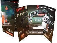 DWT - офсетная печать буклетов