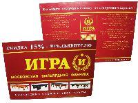 Безадресное распространение листовок по почтовым ящикам г. Краснодара