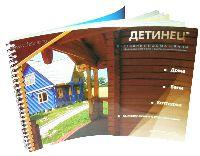 Печать брошюр-бланков (блок тиражирование, обложка офсетная печать, брошюровка на пружину)