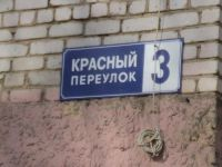Александров (фото 11)