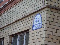 Александров (фото 21)