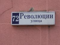 Александров (фото 27)