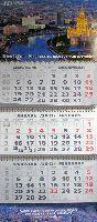 Календарь квартальный на 2012г.