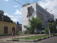 Балашиха (фото 30)