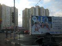 Бутово (фото 15)