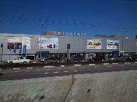 Центральное Чертаново (фото 05)