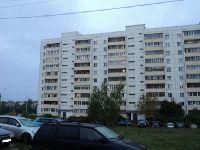 Чехов (Фото 5)