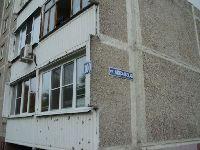 Чехов (Фото 9)