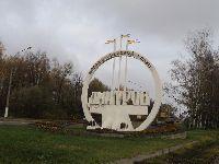 Дмитров (Фото 1)