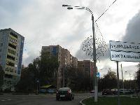 Дмитров (Фото 20)