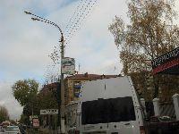 Дмитров (Фото 22)