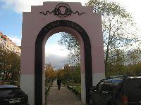 Дмитров (Фото 31)