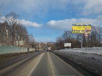 Дмитров (фото 39)