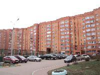Домодедово (Фото 1)