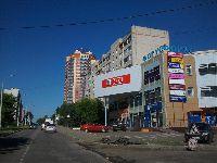 Домодедово (фото 08)