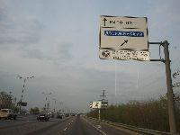 Дзержинский (фото 2)