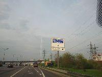 Дзержинский (фото 3)