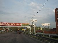 Дзержинский (фото 5)