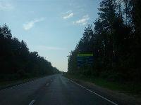 Егорьевск (фото 01)
