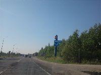 Егорьевск (фото 02)