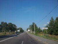 Егорьевск (фото 06)