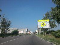 Егорьевск (фото 08)