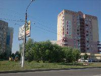 Егорьевск (фото 11)