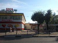 Егорьевск (фото 25)