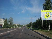 Егорьевск (фото 36)