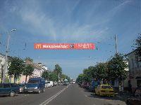 Егорьевск (фото 57)