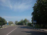 Егорьевск (фото 62)