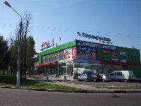 Егорьевск (фото 63)